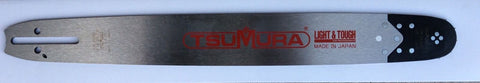 "18"" TsuMura Guide Bar .325-050-72DL repl. Jonsered 2050 Husqvarna 345 180RNBK095"