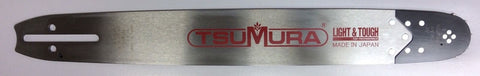 "16"" TsuMura Guide Bar .325-058-66DL repl. Jonsered 2050 Husqvarna 345 168RNBK095"