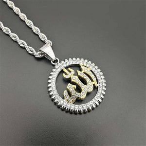 Iced Out Allah (GOD) Pendant Necklace - Authenticblkwidow