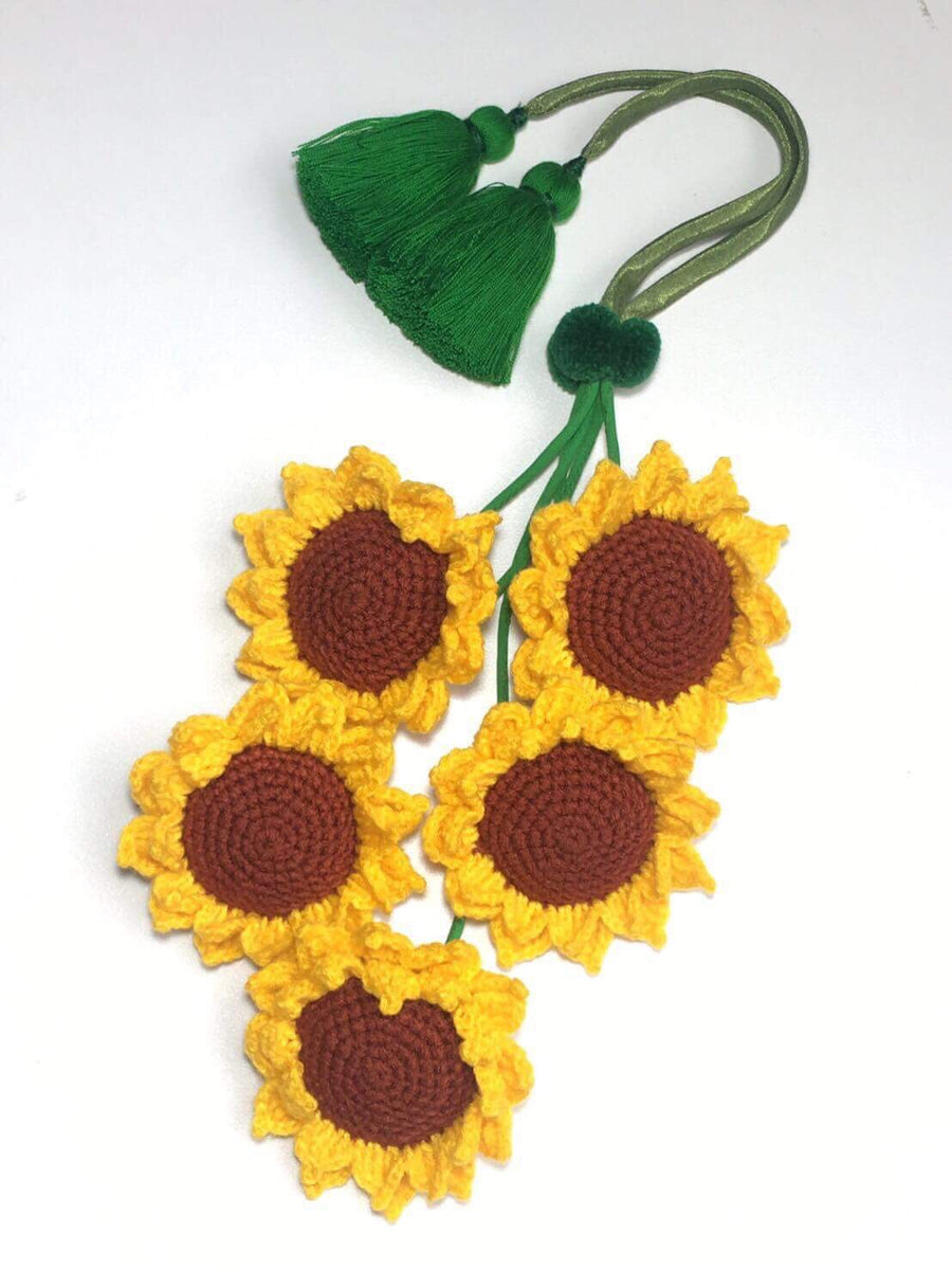 PRE-ORDER Shakti Sunflower Pom, yellow and brown