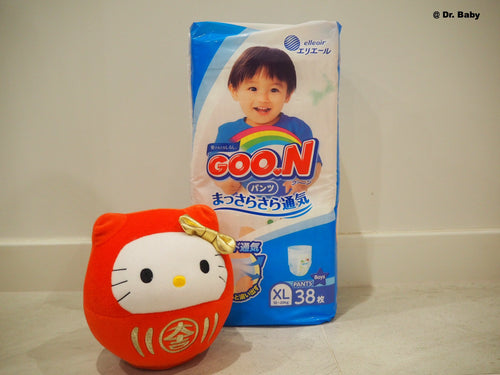 GOO.N Pull up type Size XL(12~20kg) For boys 38pcs