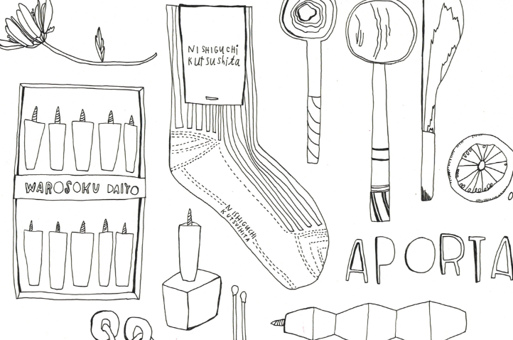 APORTA Shop Coloring Page (free)