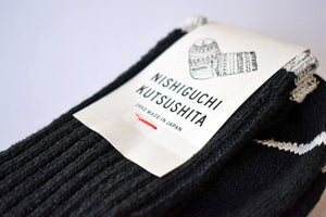 Japanese black silk cotton socks