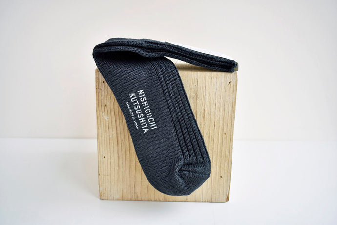 Japanese Linen Ribbed Socks in Charcoal