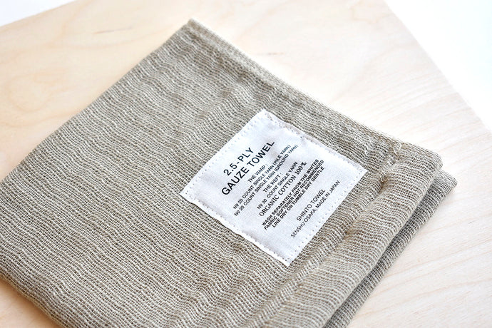 Japanese 2.5 Ply Gauze Washcloth in Beige