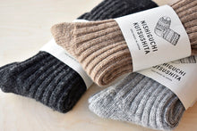 Japanese Wool Ribbed Socks in Grey