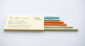 Midori 6 piece color pencil set