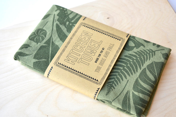 Jungle Towel - Green