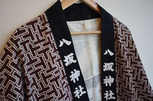 Vintage Japanese Happi Festival Jacket in Brown/White