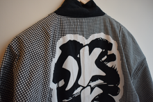 Vintage Japanese Festival Jacket in Black/White