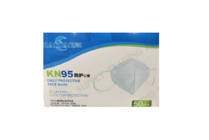 KN95 daily protective disposable face mask