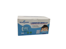 이미지를 갤러리 뷰어에 로드 , (Adult & Child) 3-Ply Mask Disposable Face Mask