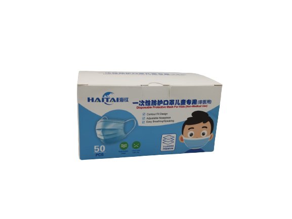 (Adult & Child) 3-Ply Mask Disposable Face Mask