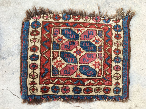 1'2 x 1'7 Small Kurdish Rug / small vintage rug / scatter rug (#948ML)