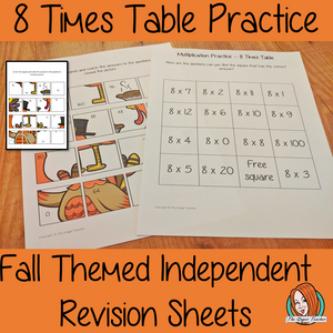 Fall Themed Independent Multiplication Revision Sheets 8x No Prep independent revision activity for the eight times tables. Children have to cut out and stick the correct answer to the question square, when the correct squares are all in place a fall themed picture will be revealed. #teachmultiplication #revisemultiplication #timestables #noprep #mathsworksheets