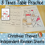 Christmas Themed Independent Multiplication Revision Sheets 8x No Prep independent revision activity for the eight times tables. Children have to cut out and stick the correct answer to the question square, when the correct squares are all in place a christmas themed picture will be revealed. #teachmultiplication #revisemultiplication #eighttimestables #noprep #mathsworksheets