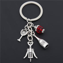 Red Wine Glass Keychain - Wine Shadow