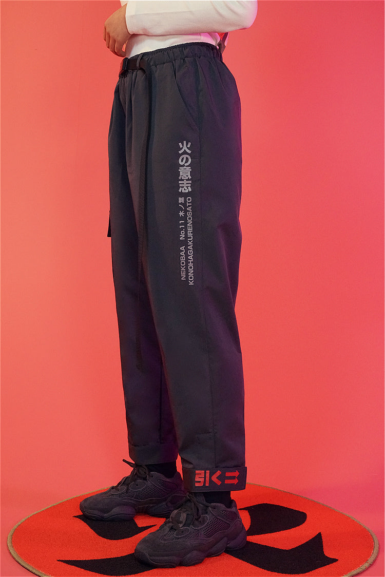 Konoha pants