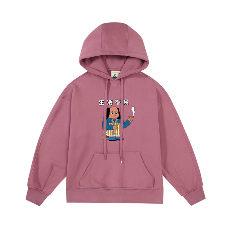 Smoke dog hoody