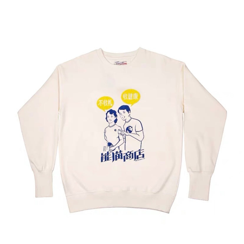 Melatonin sweatshirt