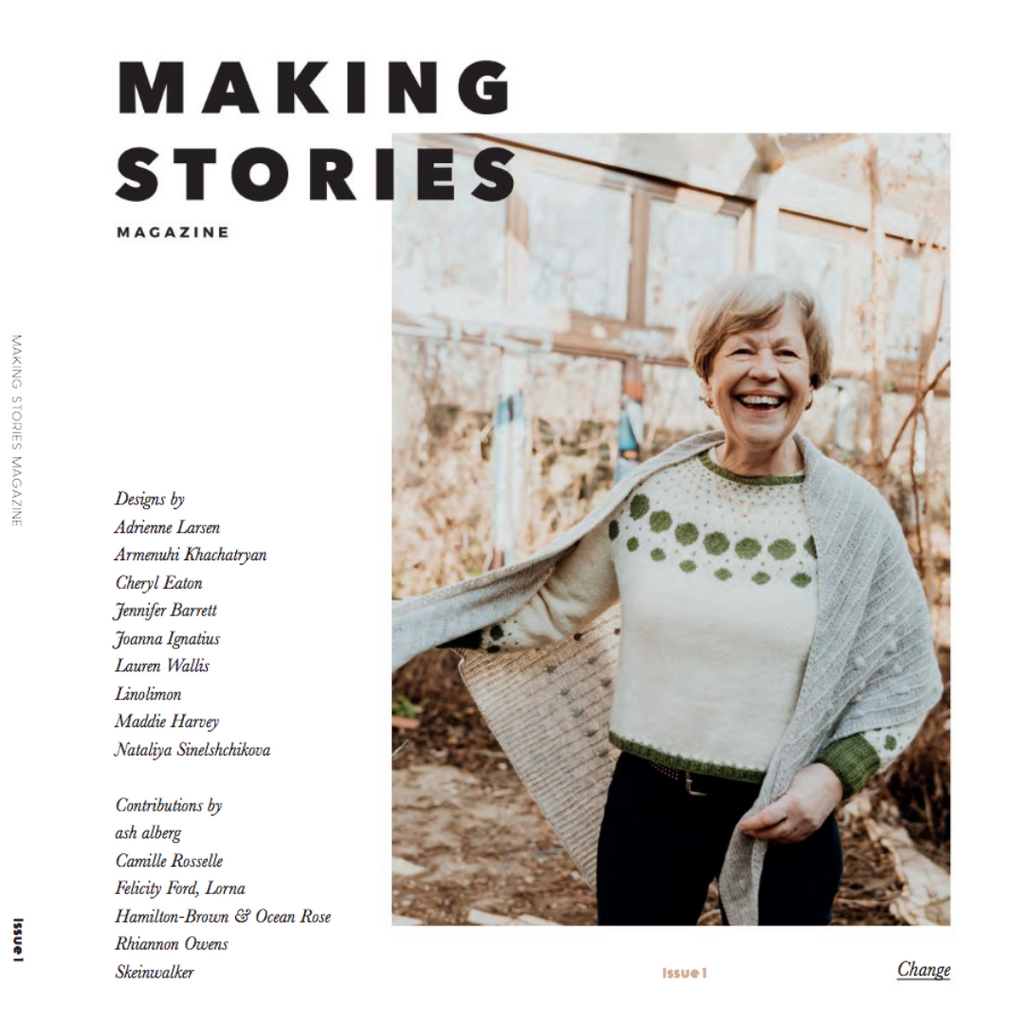 Making Stories Knitting Magazine: Issue 1