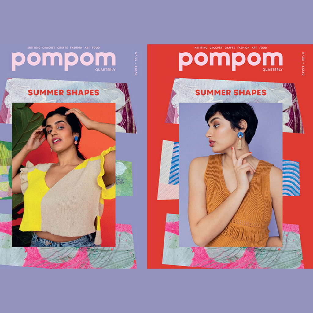 Pom Pom Quarterly [33] Summer 2020