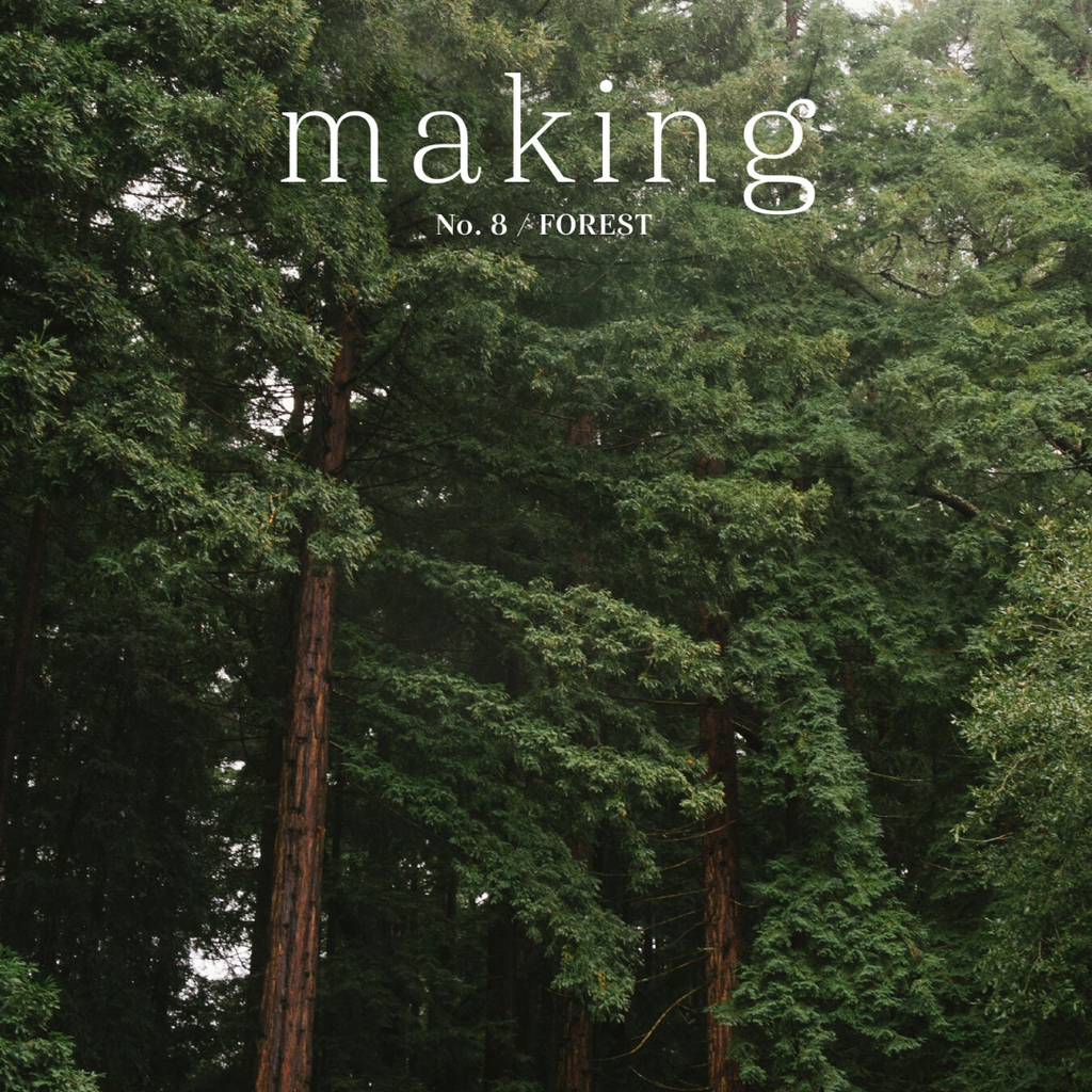 Makingzine No.8 - Forest