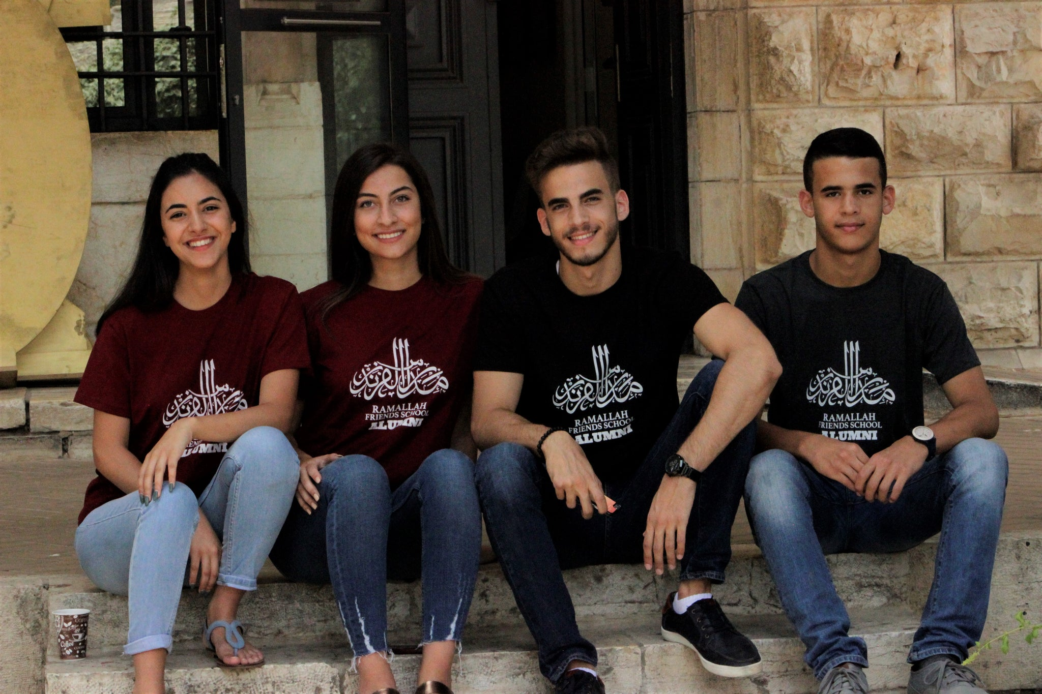 Ramallah Friends School T-Shirt