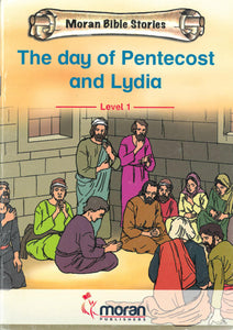 The Day of Pentecost and Lydia (Level 1)