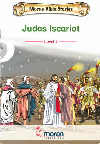 Judas Iscariot (Level 1)
