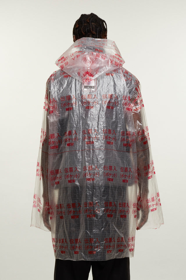 Japanese Postal Bag Rain Coat, Michiko Koshino - SWIM XYZ