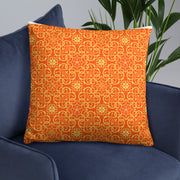 Bright and Fancy Bitcoin Pillow (Limited)