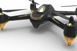 Hubsan X4 AIR H501S brushless HD Camera Drone (standard version)