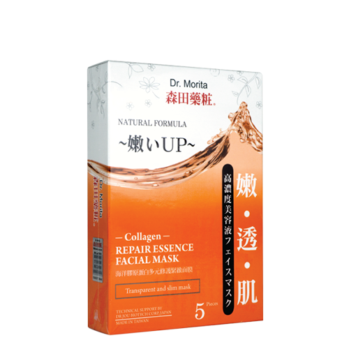 Dr. Morita Collagen Repair Facial Mask 5pcs/box