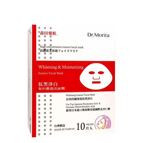 Dr. Morita Whitening & Moisturizing Essence Facial Mask 10pcs/box