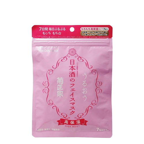 Kiku-Masamune Sake Face Mask High Moist (7sheets)