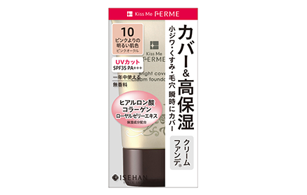 Kiss Me Ferme Bright Cover Cream Foundation #10 (Pinkish Ocher)