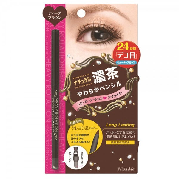 Kiss Me Heavy Rotation Perfect Eyeliner (Black)