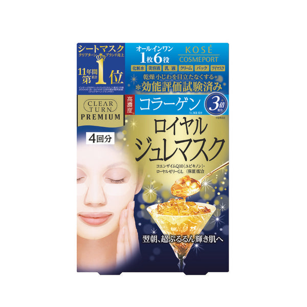 Kose Cosmeport Clear Turn Premium Royal Gelee Mask CO
