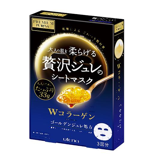 UTENA Premium Puresa Golden Jelly Mask LA (COLLAGEN) 3pcs
