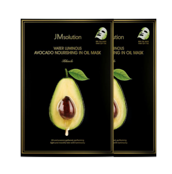 [Twin Pack] JM Solution Water Luminous Avocado Nourishing in Oil Mask 10pcs