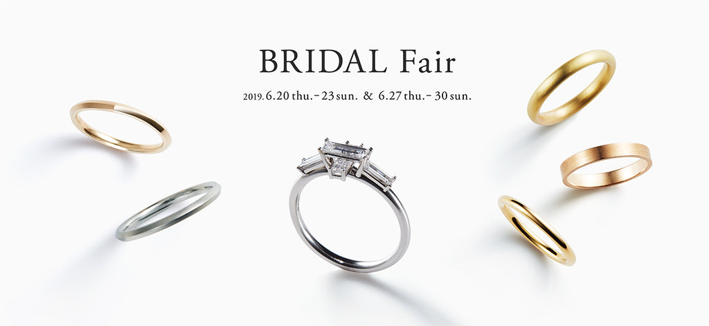 MIN jewelry & crafts BRIDAL Fair に参加します