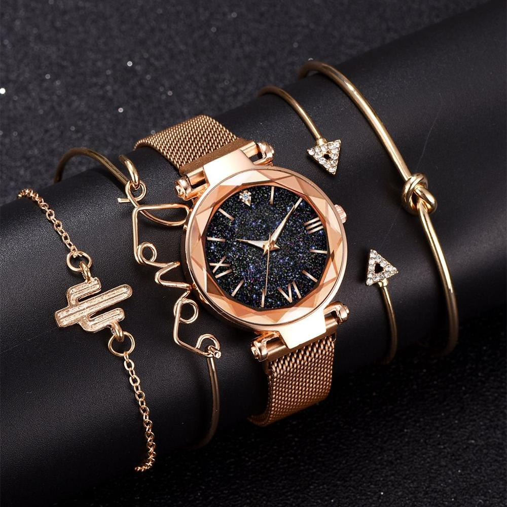 5pc/set Starry Sky Magnetic Women Watch & Simple Bracelets