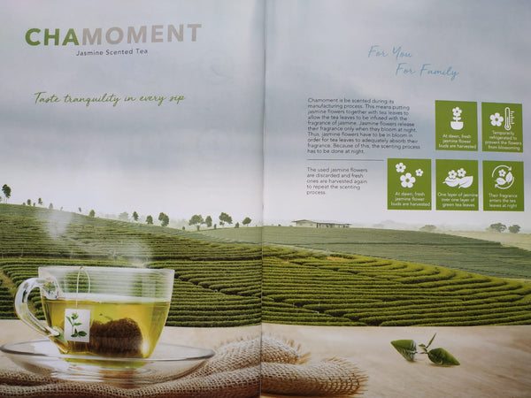 eLEAD - CHAMOMENT, Jasmine scented tea for tea lovers - Our Comfy HQ