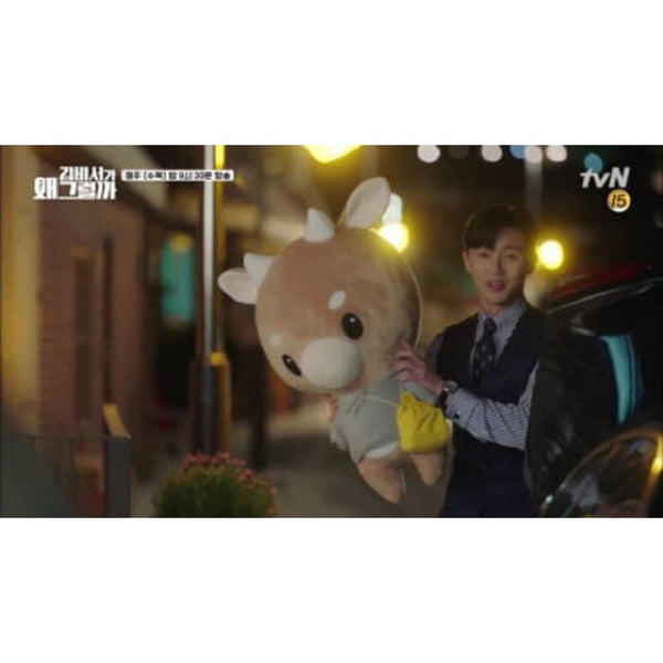 What's Wrong With Secretary Kim Hardworking Cow Stuffed Plush Toys - Our Comfy HQ