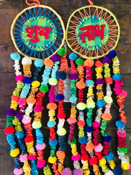 Shubh-Labh Dreamcatchers (Set of 2)