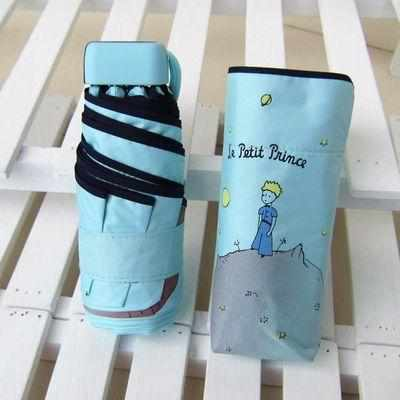 Cartoon Little Prince Mini Umbrella-parasol and rain umbrella-Golonzo