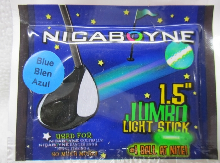 Blue Glow Ball Stick (Each)