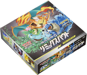 Pokémon Sun & Moon Reinforced Expansion Pack Remix Bout Box, New Sealed