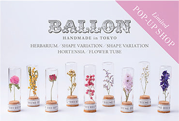 BALLON POP UP STORE in ACTUS
